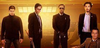 """""""The Raid 2"""" se estrenar� en USA el pr�ximo mes de marzo"""