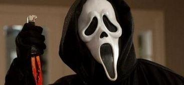 """Estos ser�n los personajes de la serie """"Scream"""""""