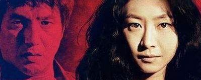 "P�ster y trailer de la controvertida ""Moebius"" de Kim Ki-duk"