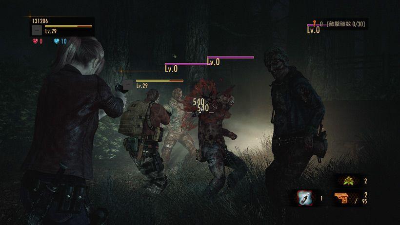 Imagenes Resident Evil Revelations 2