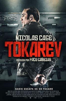 Póster Tokarev