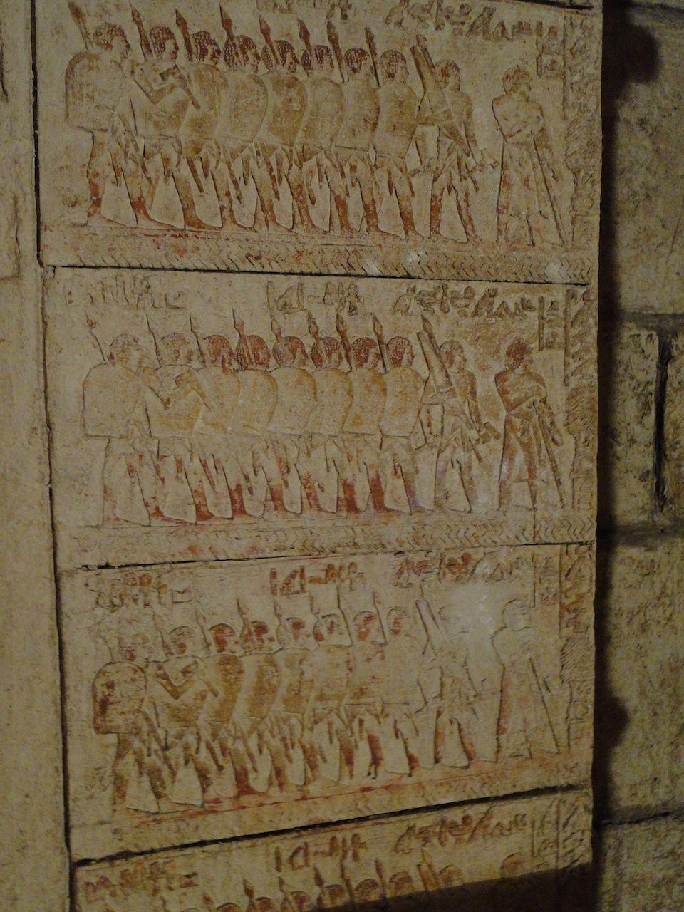 Imagen 1 de La Pirámide