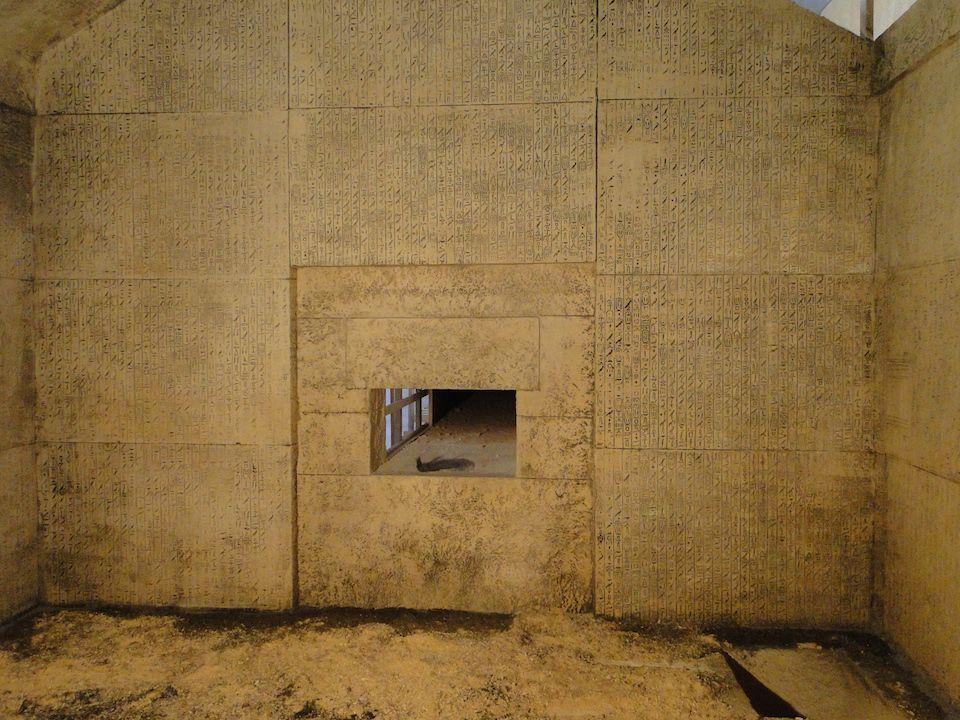 Imagen 10 de La Pirámide