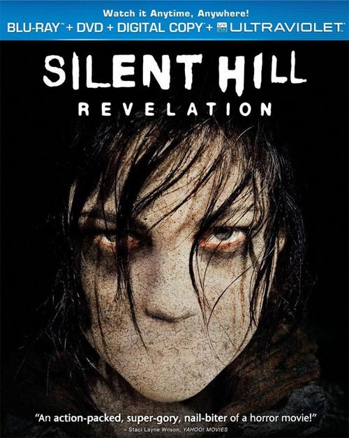 Imagen 39 de Silent Hill Revelation 3D