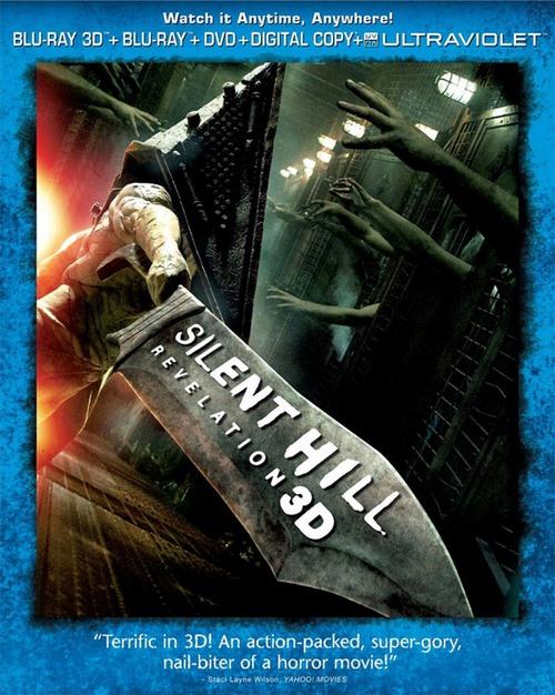 Imagen 40 de Silent Hill Revelation 3D