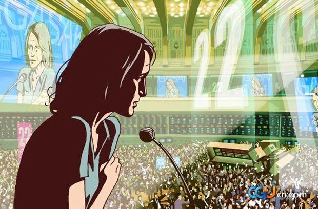 Imagen 3 de El Congreso