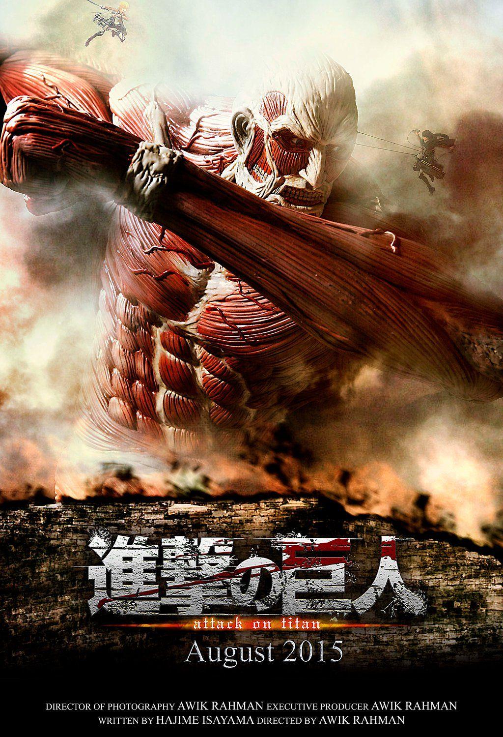 Nuevo Poster Ataque a los Titanes