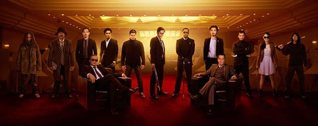 Trailer Español The Raid 2