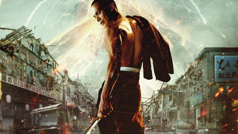 Red Band Trailer Yakuza Apocalypse